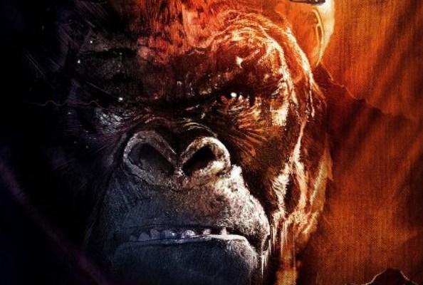 Kong 2